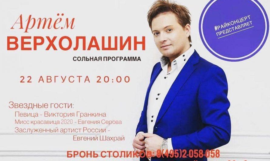 Музыкальные встречи в кругу друзей 22 августа.