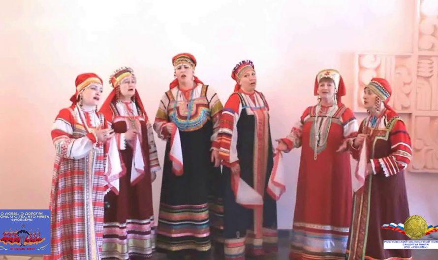 IV Всероссийский онлайн-конкурс «О любви, о дорогах войны. И о тех, кто навек влюблены…» среди хоровых творческих коллективов людей старшего поколения