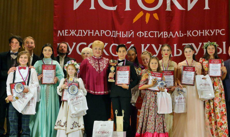 Фестиваль «Истоки» продолжает онлайн-шествие по миру