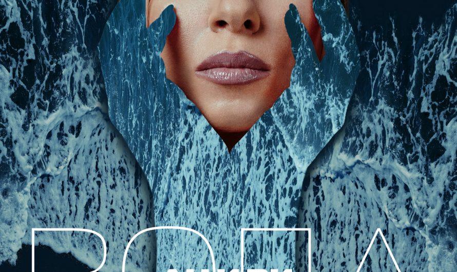 Певица АНИРИ выпустила новый сингл и заинтриговала всех поклонников.